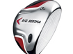 Golf club - fairway - Callaway Big Bertha 2007